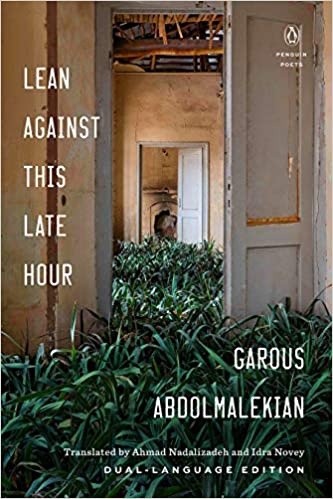 Lean against this late hour book cover